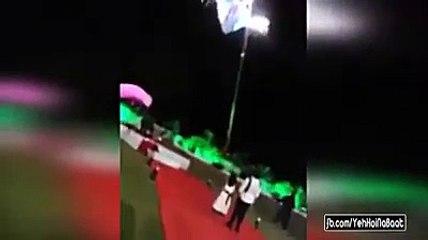 Crane Collapse At Wedding Venue