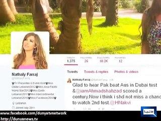 "Dunya News -  Lebanon beauty ""Nathaly Farraj"" once again became fan of Ahmad Shehzad"
