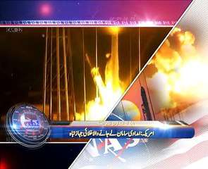 News Minute on VOA News – 29th October 2014