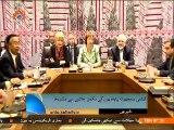 31 Oct 2014 | Morning News Bulletin | Sahar TV Urdu | خبریں