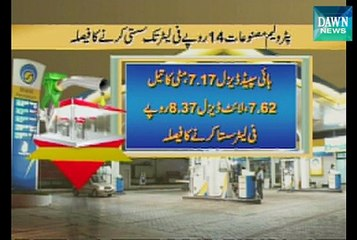 Substantial reduction likely in oil prices