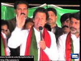 Dunya News - Imran Khan lashes out at Sirajul Haq for comparing PTI with PPP, PMLN