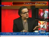 Four members of PTI while 85 members of PMLN Likely to leave their Party - Dr. Shahid Masood