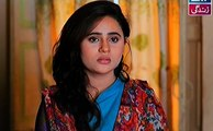 Behnein Aisi Bhi Hoti Hain Episode 116 Full on Ary Zindagi