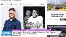 Steve Jobs Biopic Eyes Seth Rogen To Play Apple Co-Founder Steve Wozniak