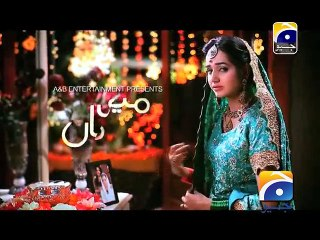 Meri Maa - Episode 181 - October 30, 2014