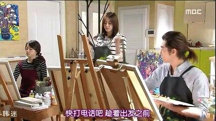 狎鷗亭白夜 第12集 Apgujeong Midnight Sun Ep12