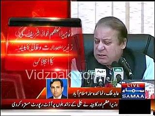 PM Nawaz Sharif & Cabinet reject audit report of exorbitant bills