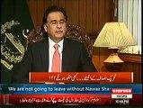 Why Sheikh Rasheed Not Resigning