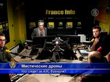 Мистические дроны заметили на АЭС Франции