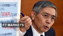 90 seconds on Japanese monetary policy