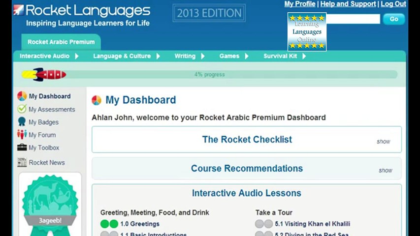 Rocket Arabic Review. How to Learn Arabic Language Online