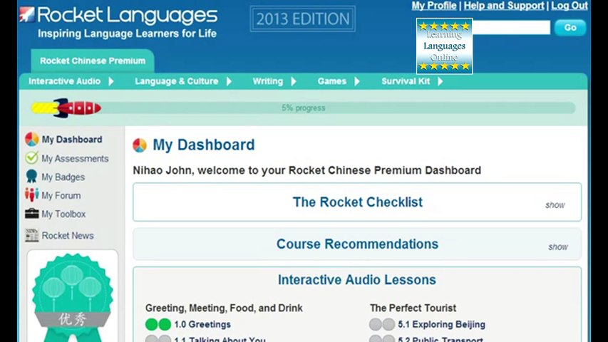 Rocket Chinese Review. How to Learn Chinese Online