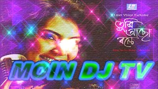Bangla DJ New Moin djtv Music Video Full 720p HD Bangla Song New DJ Aks ft Mehreen - A Ki Aloy Rangale