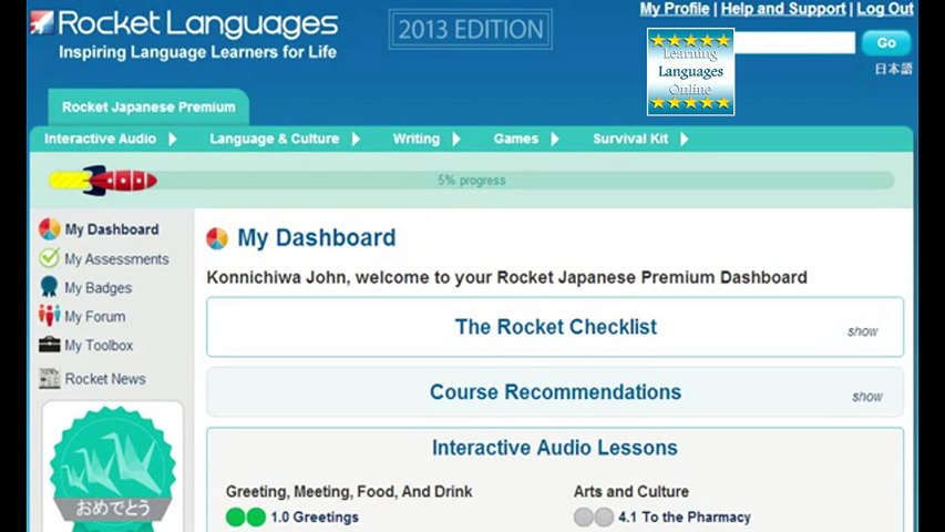 Rocket Japanese Review. How To Learn Japanese Online
