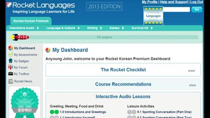 Rocket Korean Review. How To Learn Korean Online
