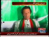 Watch Imran Khan's Reply When Dr.Shahid Masood Asked Him 'Aap Thak To Nahi Gaye'