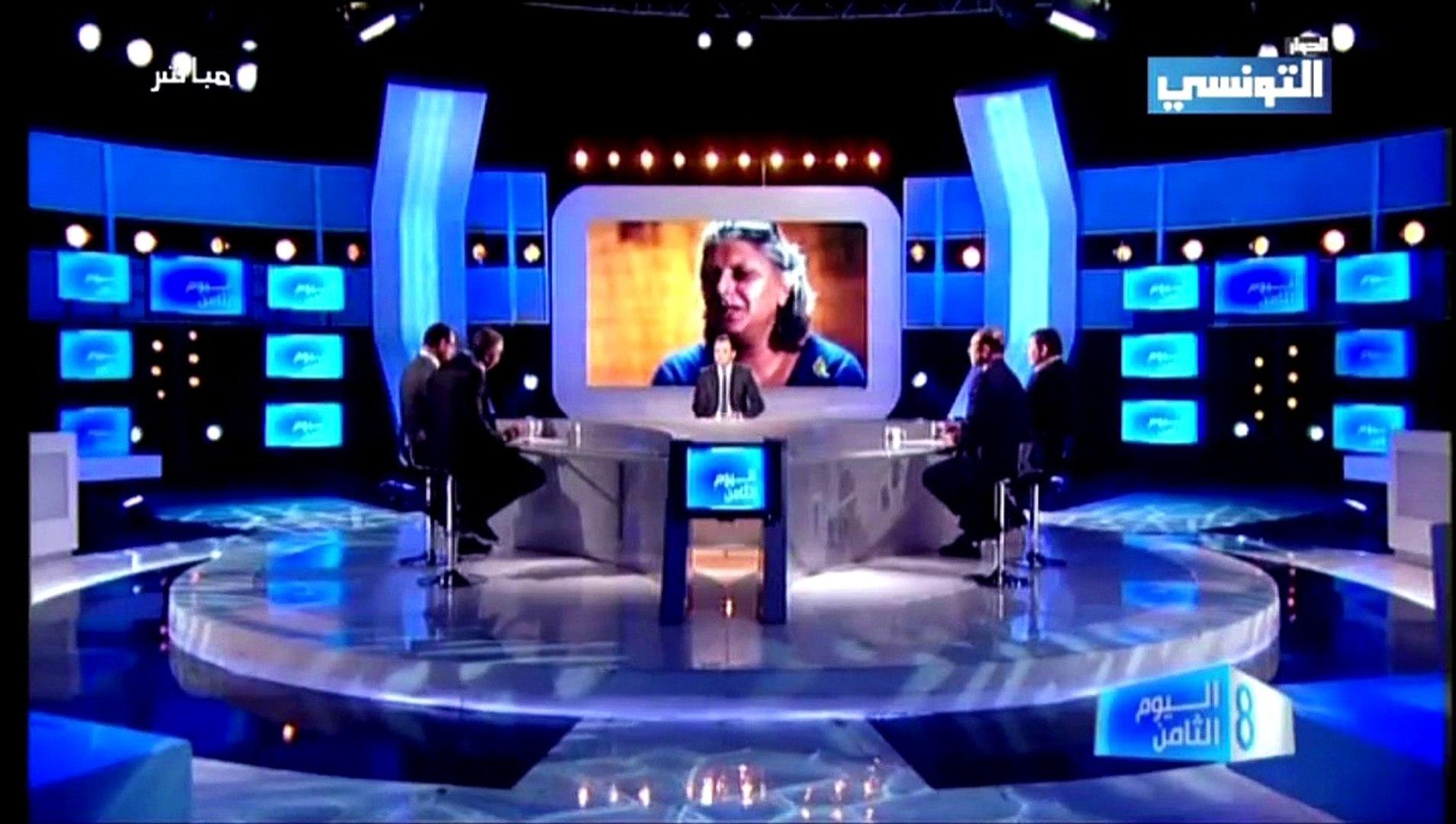 J8 : Reportage Aljazeera Belaid - 31/10 - part 1 - اليوم الثامن