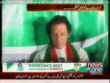 Why Imran Khan criticized Siraj ul Haq  Imran Khan replies