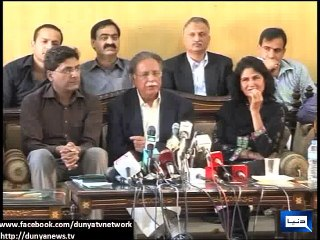 Petrol prices could reduce by Rs. 14 had there been no sit-ins: Pervaiz Rasheed