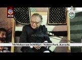 Majlis # 7 Allama Talib Johri part 1