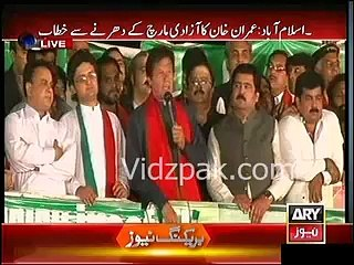 The coal projects are a theft on Public ,Molana Fazl's price is a few ministeries :- Imran Khan Speech at Azadi Square *1st November 2014*