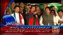 ARY News Headlines Today 1st November 2014 20-00 News Updates Pakistan 1-11-2014