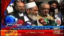 News Pakistan Today 1st November 2014, Geo News Headlines, ARY News, AAJ News, Express News