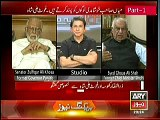 Sawal Yeh Hai with Dr Danish 1st November 2014 AryNews
