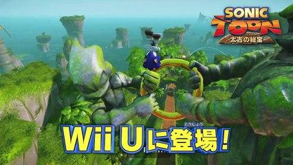 Trailer 11/2014 de Sonic Boom : L'Ascension de Lyric