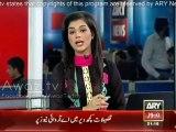PM Nawaz writes Sahib for CMs of Sindh, Punjab, Balochistan and only Mr. for CM KPK