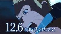 Anuncio de televisión de la película The Last – Naruto the Movie –