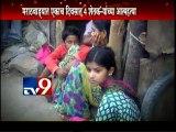 Four Farmers Commits Suicide in Marathwada-TV9