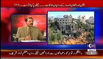 World In Focus (2nd November 2014) Incident In Lahore On Wagah Border