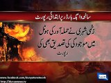 Dunya News - Wagah blast: Attacker was present in border area for last several days