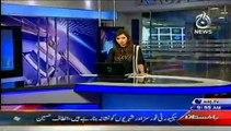 News Headlines Today November 3, 2014 10-00 Pakistan News Updates 3-11-2014