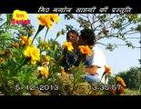 Best Bhojpuri Song - Lahe Lahe By Chandan Chamkila,Bibha Rani
