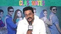 Yariyaan With Amitraj – First Song From Classmates Marathi Movie