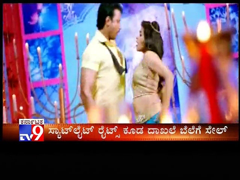 Darshan's Ambarisha Makes 20 Crores Before Release - TV9