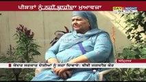 Victims seeks justice, not relief money: Bibi Jagdish Kaur, 1984 anti-sikh riots victim
