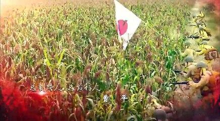 紅高粱 第25集 Red Sorghum Ep25
