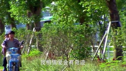 因為愛情有奇蹟 第33集 Because Love is a Miracle Ep33