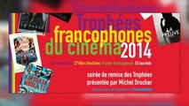 Sébastien Pilote aux Trophées Francophones du Cinéma 2014 - TV5MONDE