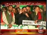 Sheikh Rasheed Speech In Azadi March (6th November 2014)