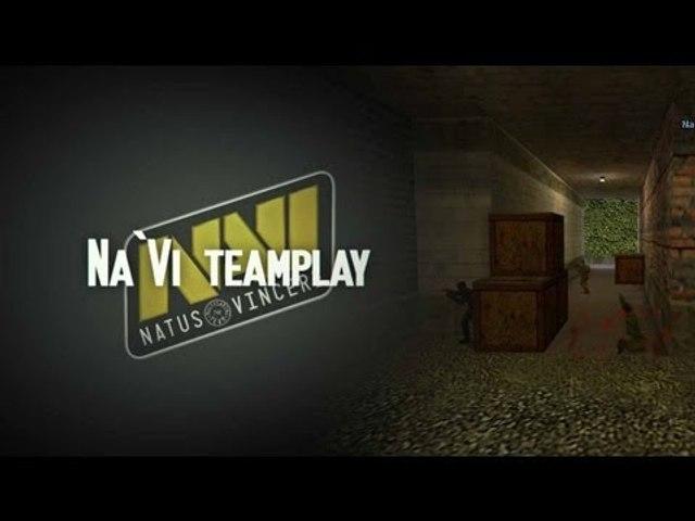 Na`Vi teamplay @ de_train defense #2