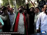 Dunya News - Rahim Yar Khan: PTI workers protest over denial of permission to hold rally