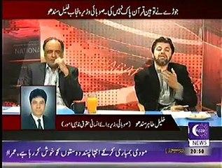 PMLN Minister Blast On PTI MNA For Calling Him Kafir