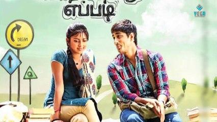 Dhanush & Kajal Kick Start For Radikaa | Latest Tamil Film News