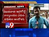 Agri Gold cheques bounce, depositors protest - Tv9