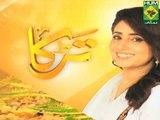 Recipe of Macaroni Cheese & Tortilla Salad with Salsa   Tarka   Rida Aftab   Hum Masala   Live Pak News